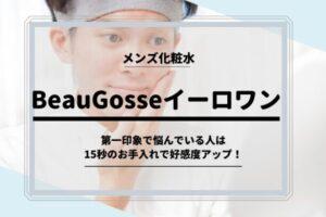 BeauGosse